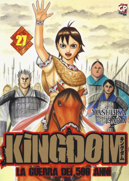 Kingdom. Vol. 27.