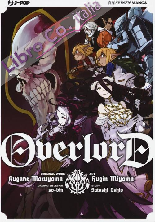 Overlord. Vol. 1.