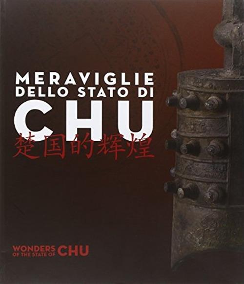 Meraviglie dello Stato di Chu
