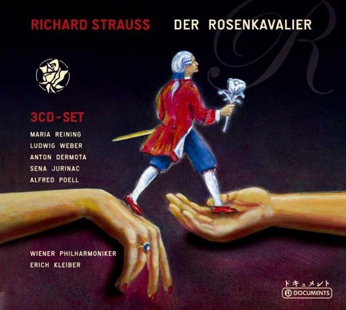 Richard Strauss. Der Rosenkavalier 3CD Set.