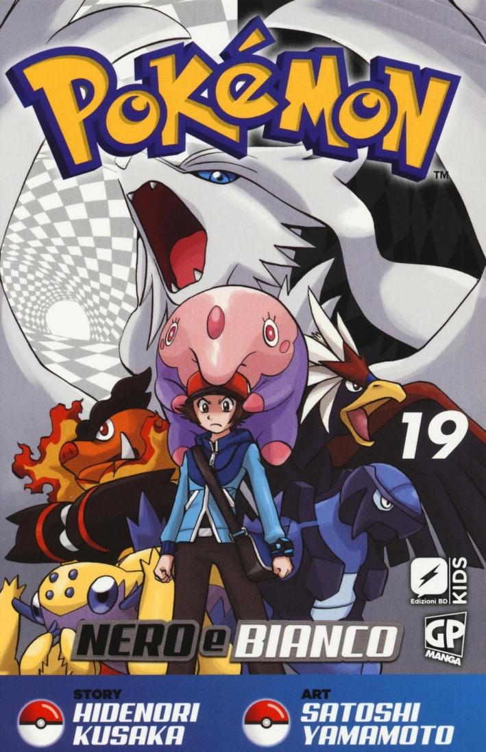 Pokemon nero e bianco. Vol. 19.