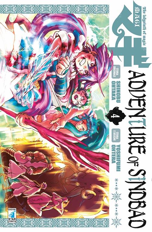 Magi. Adventure of Sindbad. Vol. 4.