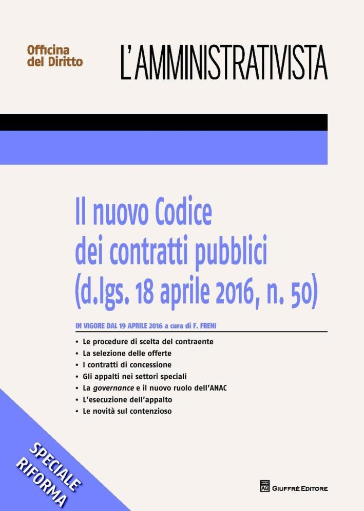 Il nuovo codice dei contratti pubblici