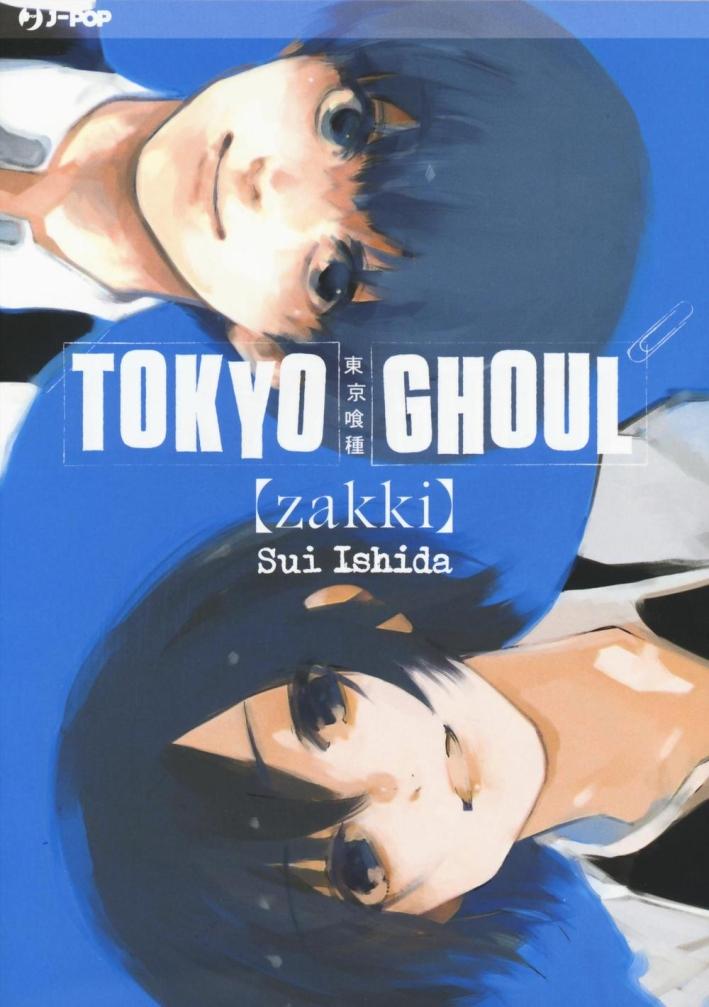 Tokyo Ghoul. Zakki. Artbook.