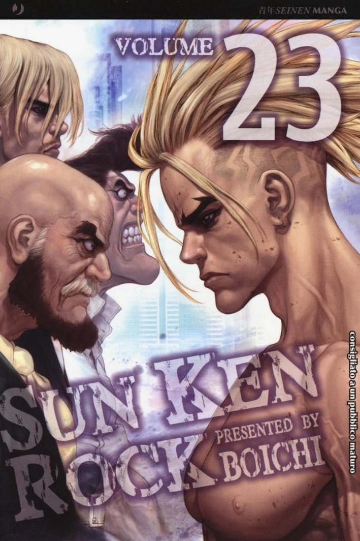 Sun Ken Rock. Vol. 23.