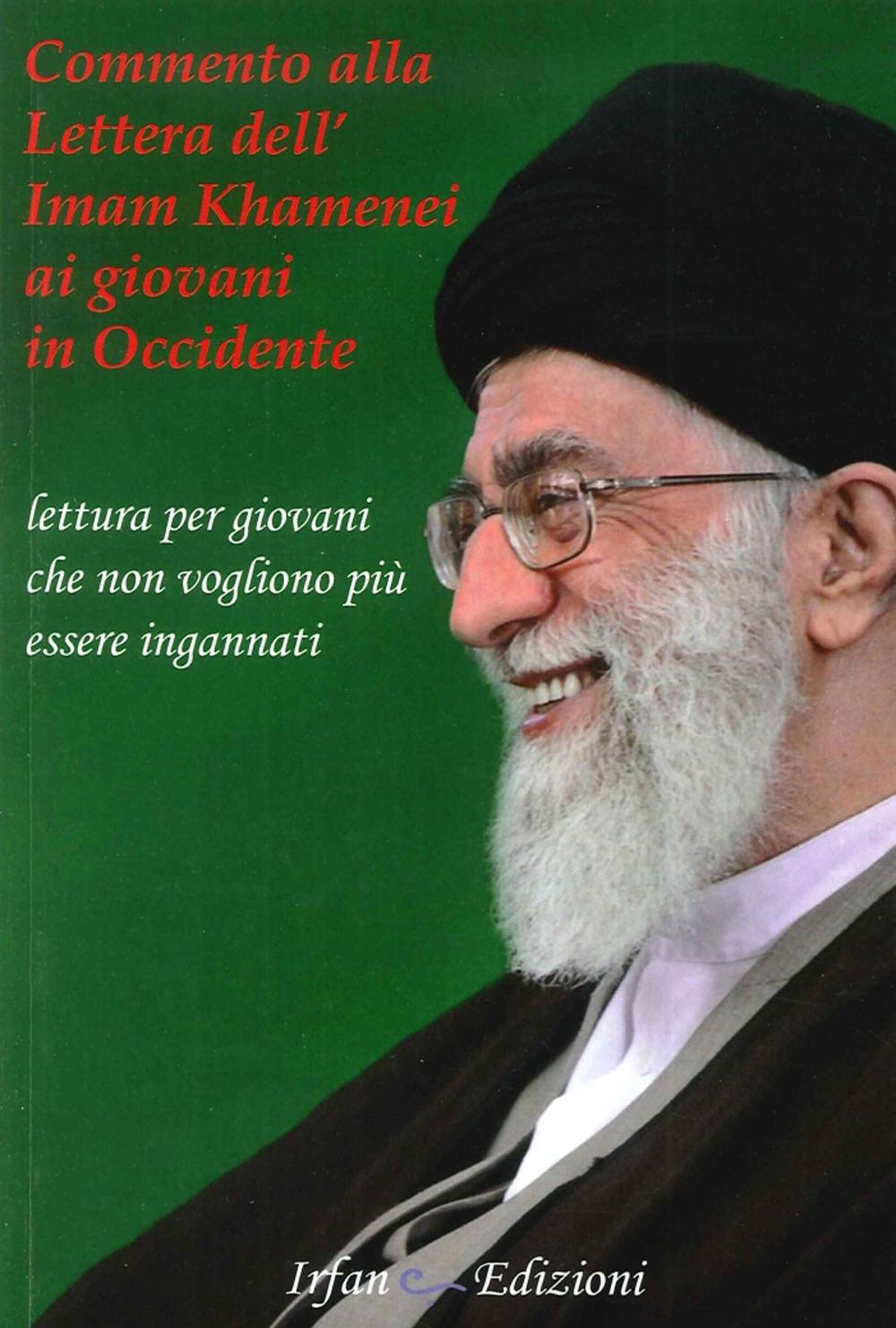 Commento alla Lettera dell'Imam Khamenei ai Giovani in Occidente. Lettura per Giovani che non Vogliono più Essere Ingannati