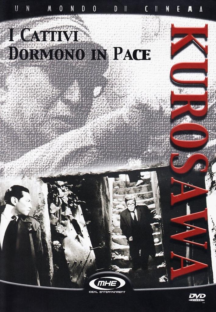 I Cattivi Dormono in Pace. DVD.