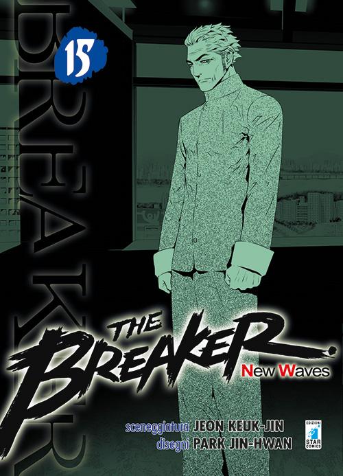 The Breaker new waves. Vol. 15.