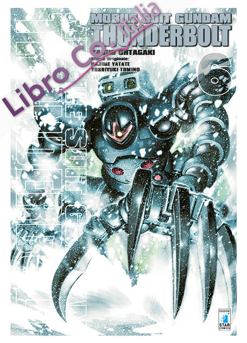 Gundam Thunderbolt. Vol. 6.