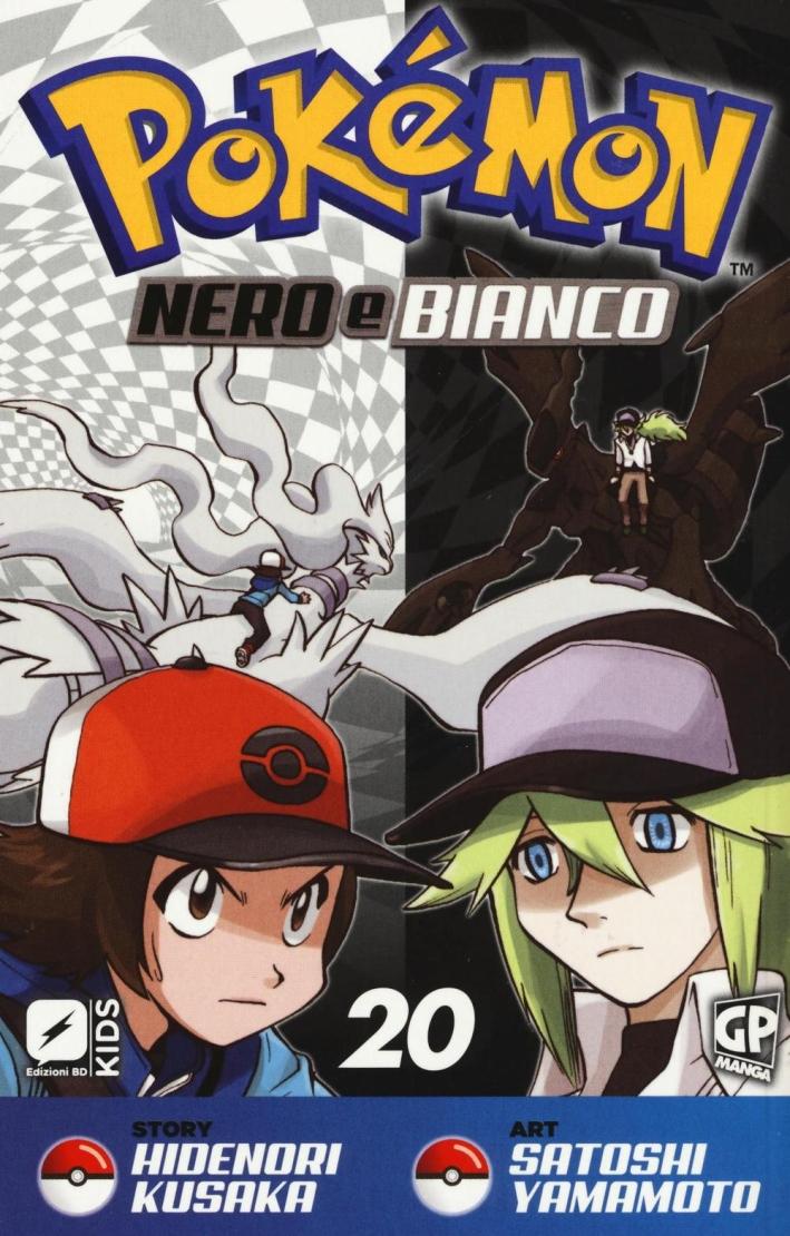 Pokemon nero e bianco. Vol. 20