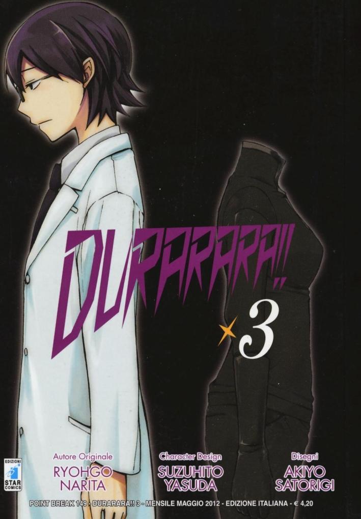 Durarara!!. Vol. 3.