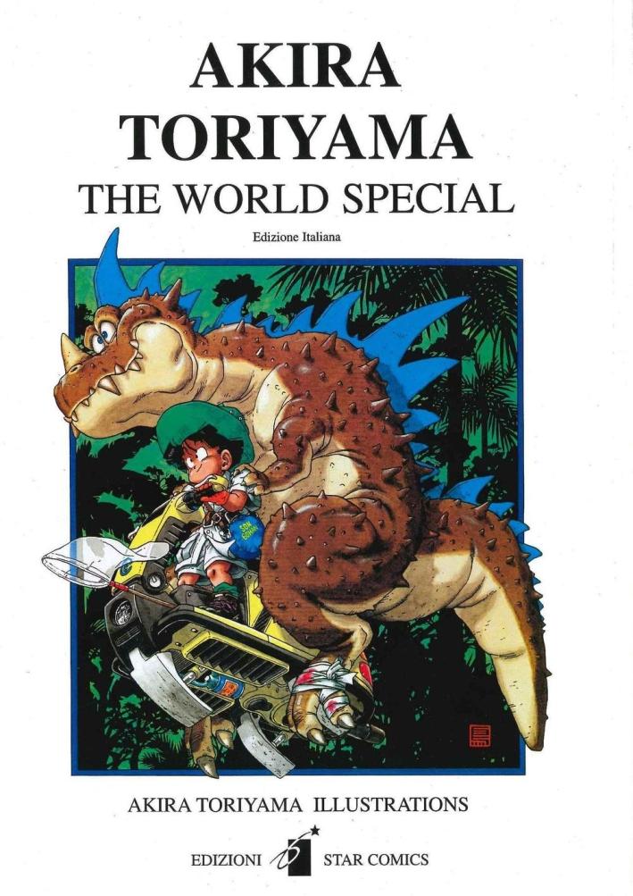 Akira Toriyama the world special.