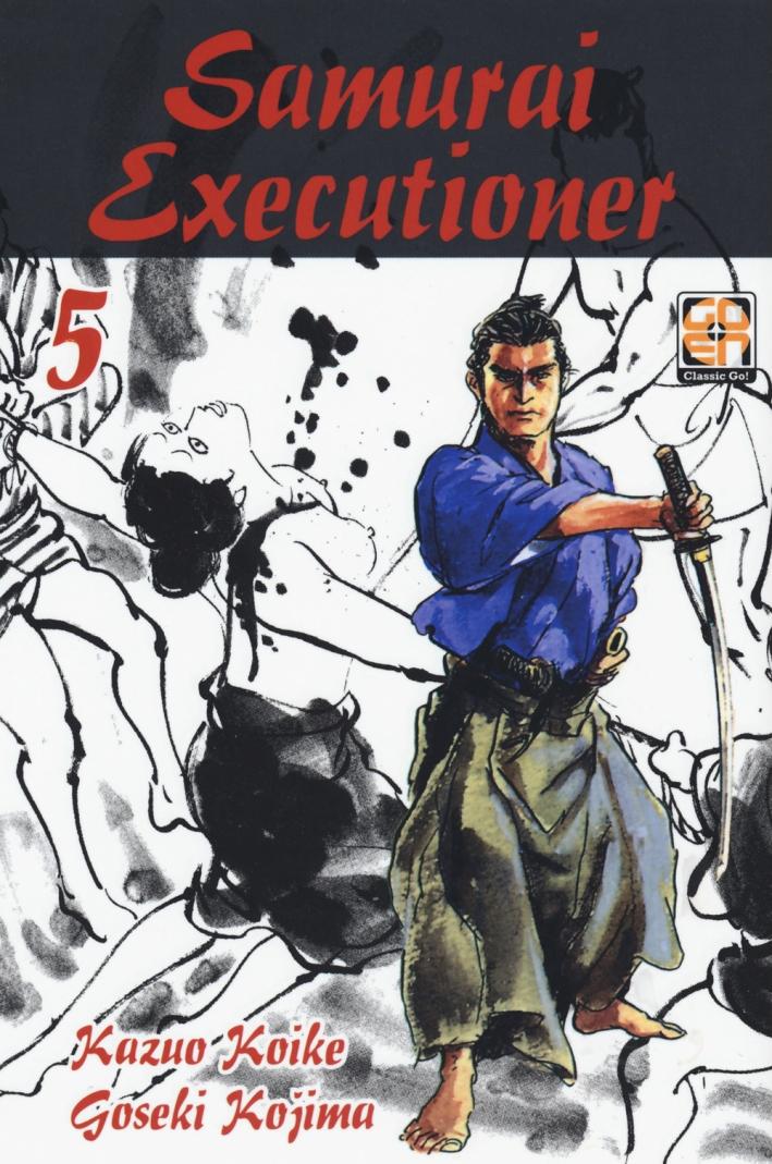 Samurai executioner. Vol. 5.