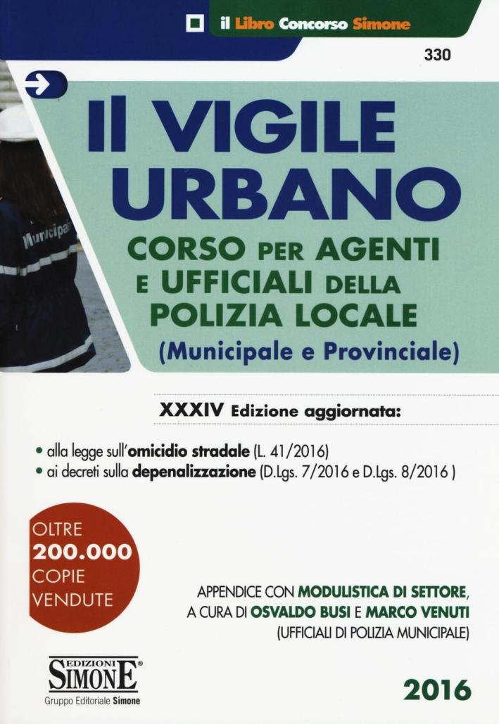 Il vigile urbano. Corso per agenti e ufficiali della polizia locale (municipale e provinciale).
