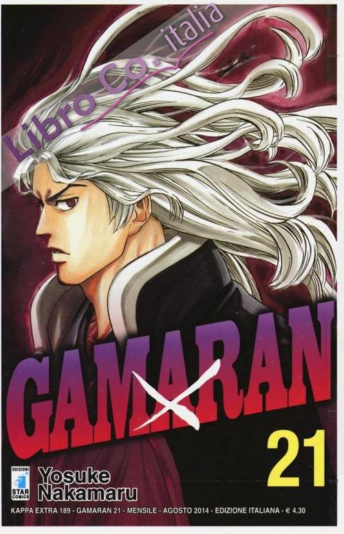 Gamaran. Vol. 21.