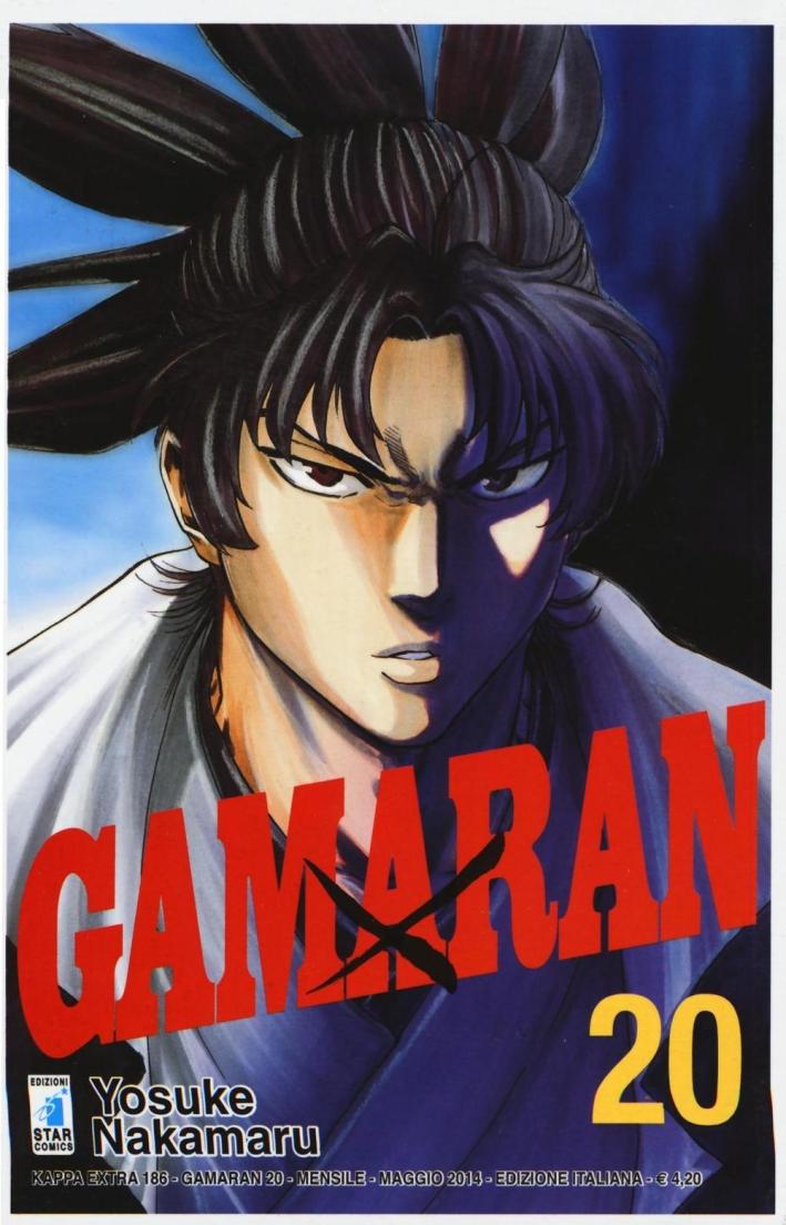 Gamaran. Vol. 20