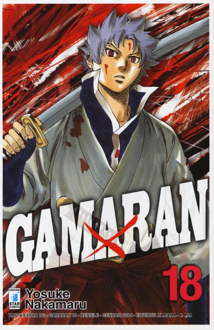 Gamaran. Vol. 18