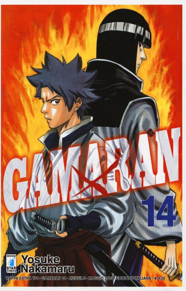 Gamaran. Vol. 14