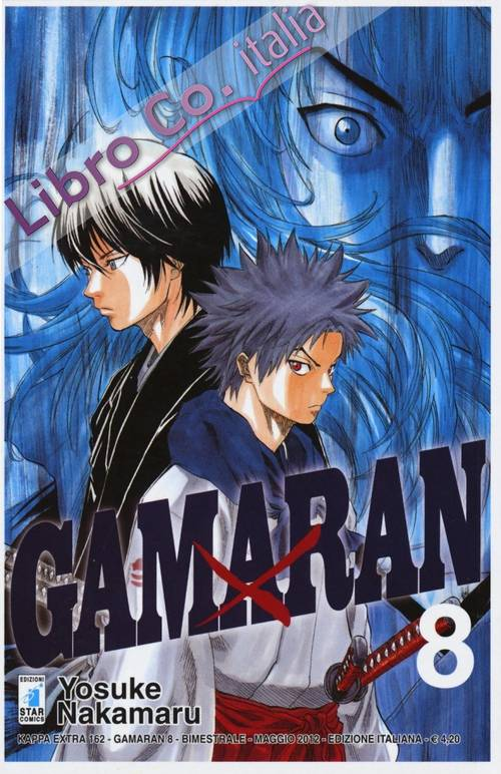 Gamaran. Vol. 8