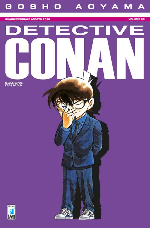 Detective Conan. Vol. 86.