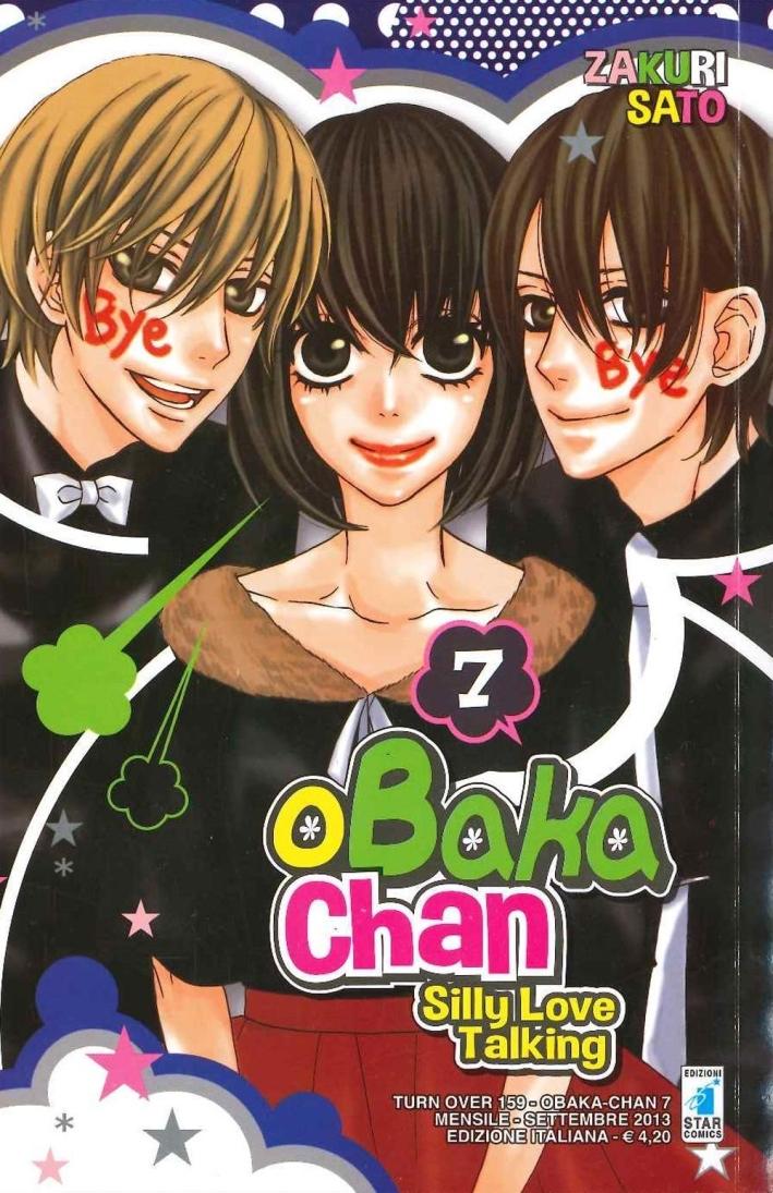 Obaka-chan-silly love talking. Vol. 7.