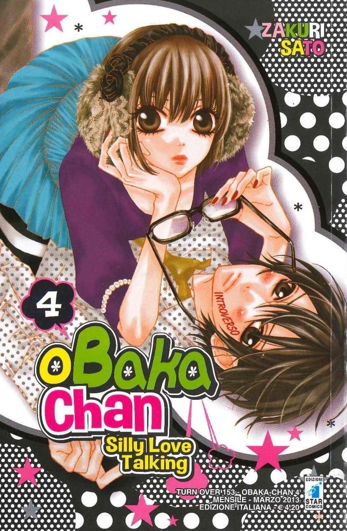 Obaka-chan-silly love talking. Vol. 4.