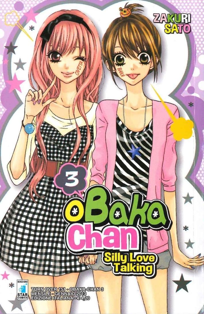 Obaka-chan-silly love talking. Vol. 3.
