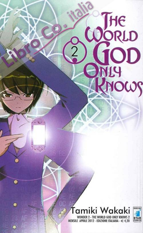 The world god only knows. Vol. 2.