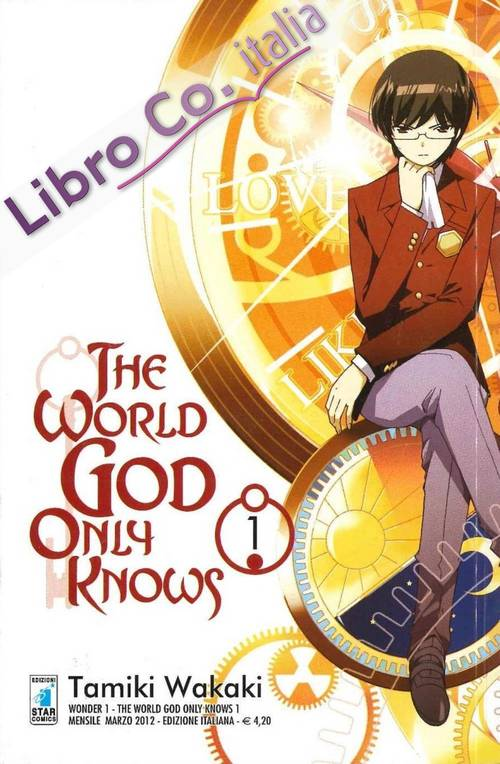 The world god only knows. Vol. 1.