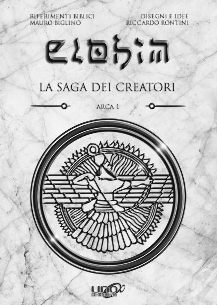 La saga dei creatori. Arca 1. Cofanetto. Elohim