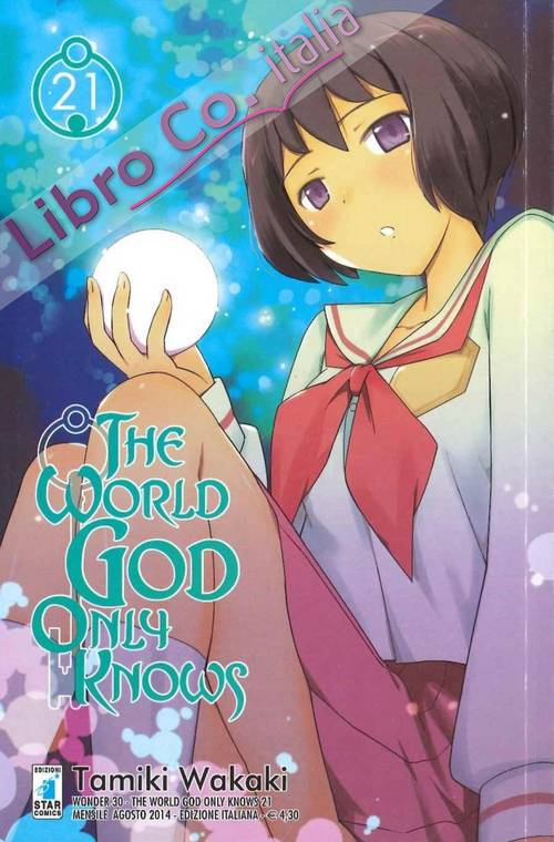 The world god only knows. Vol. 21.