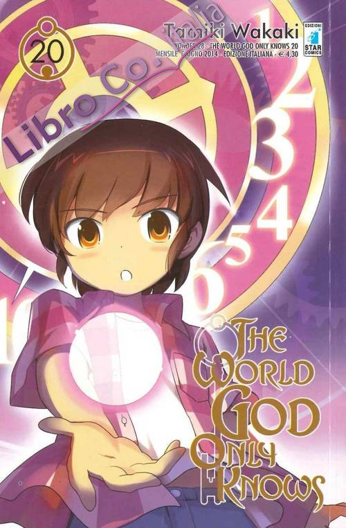 The world god only knows. Vol. 20.