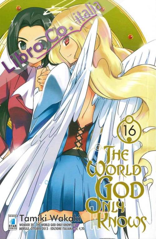 The world god only knows. Vol. 16.