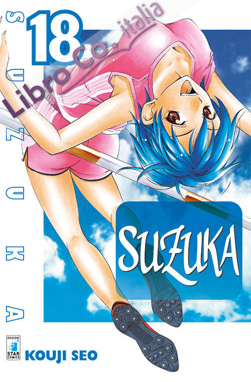Suzuka. Vol. 18