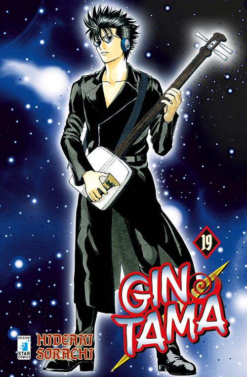 Gintama. Vol. 19