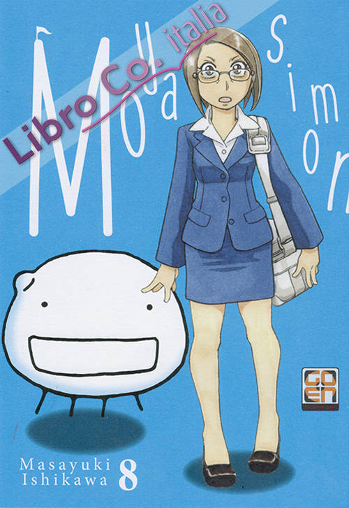 Moyashimon. Vol. 8