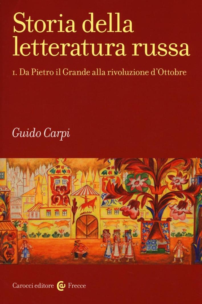 Storia della letteratura russa. Vol. 1: Da Pietro il Grande alla rivoluzione d'Ottobre