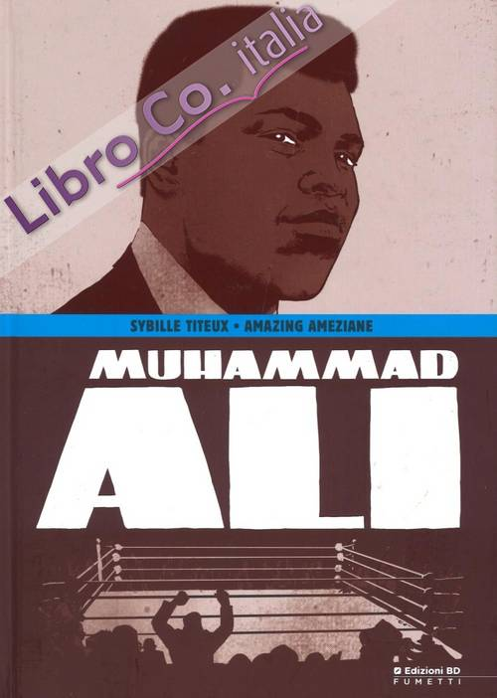 Muhammad Ali. Variant.