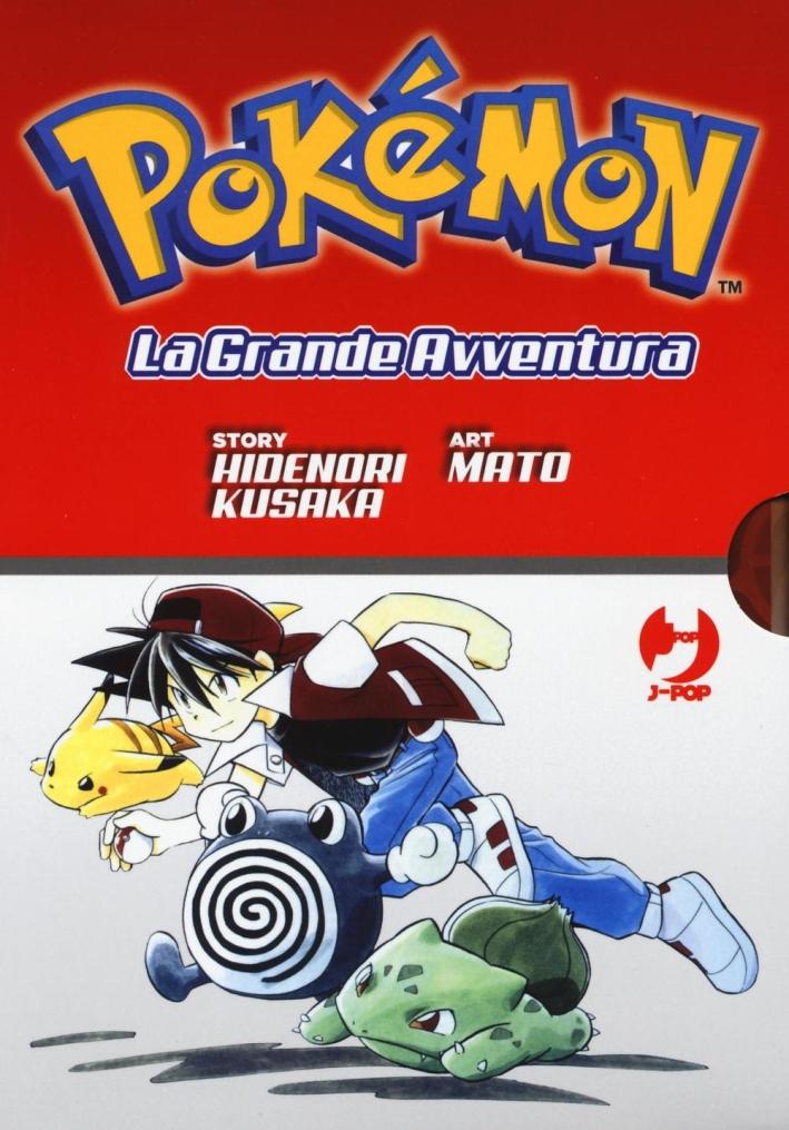 Pokemon. La grande avventura box vol. 1-3.