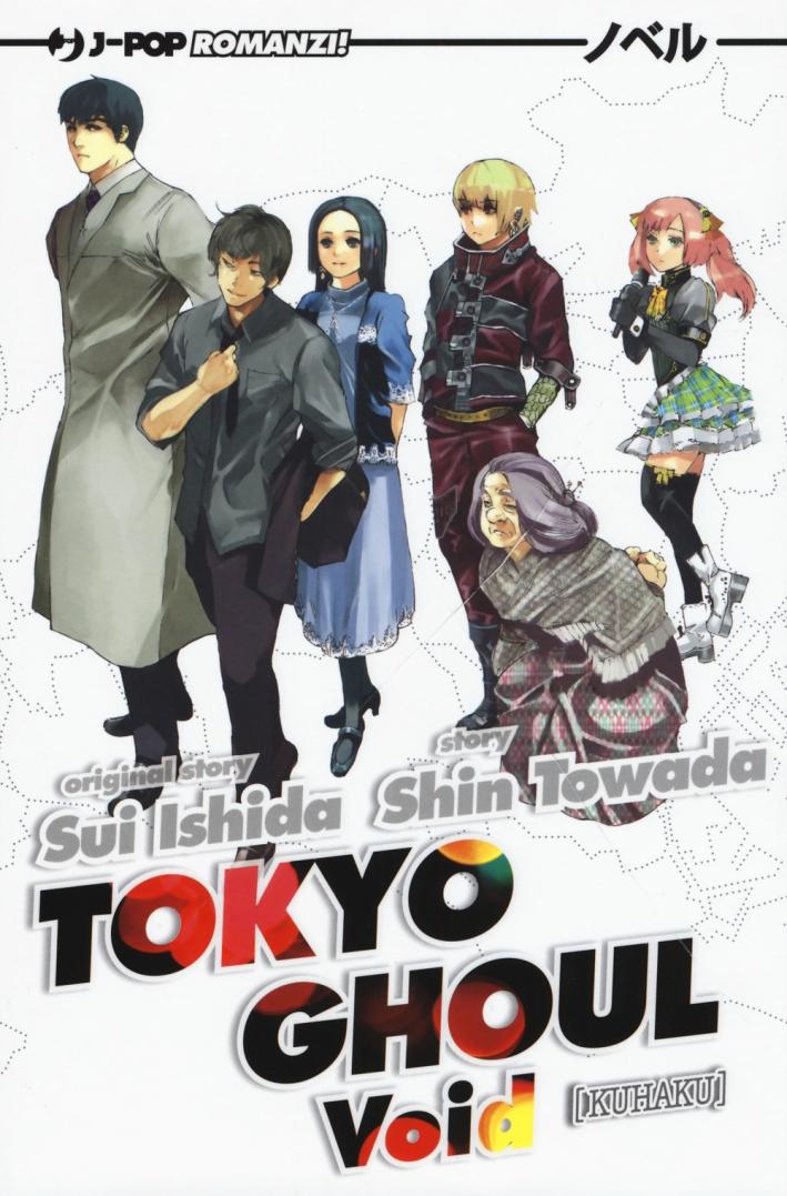Void. Tokyo Ghoul. Vol. 2