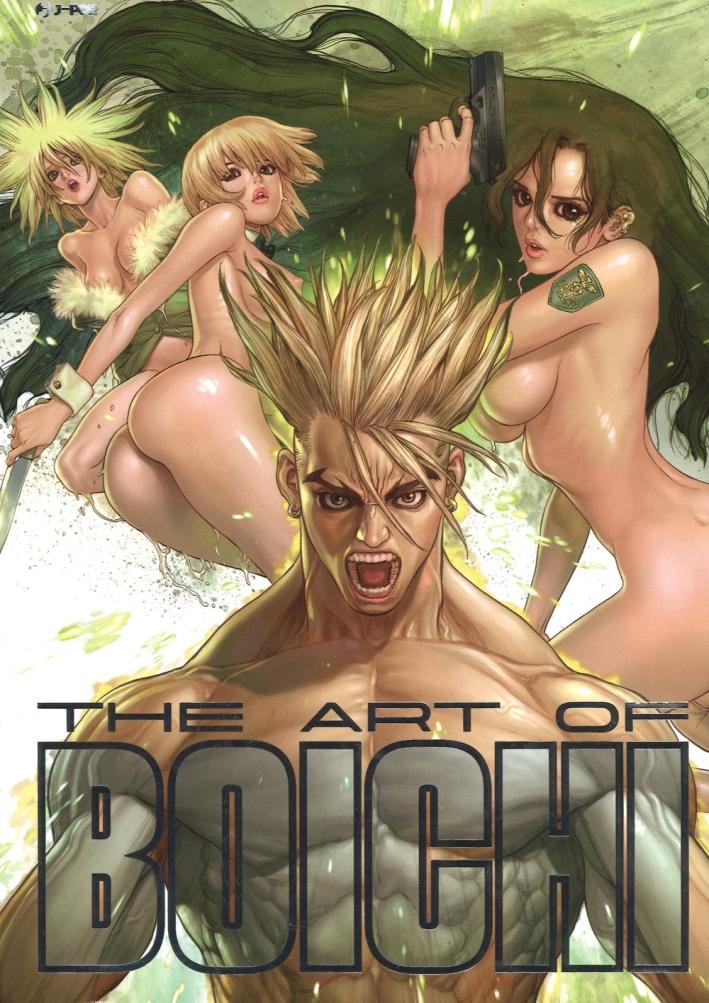 The art of Sun Ken Rock.