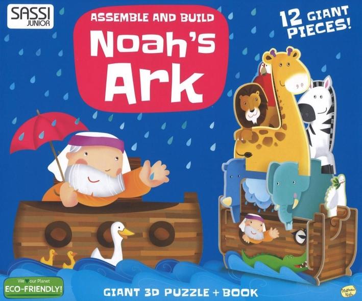 Assemble and build. Noah's ark.