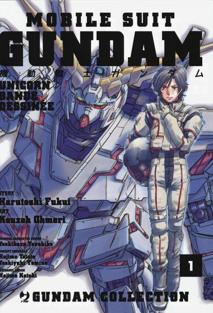Mobile Suit Gundam Unicorn. Bande Dessinée. Vol. 1