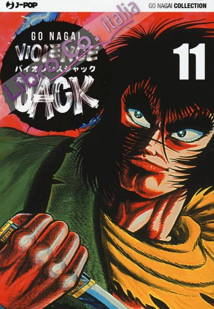 Violence Jack. Ultimate edition. Vol. 11.