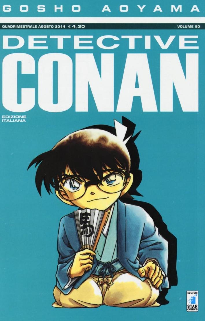 Detective Conan. Vol. 80.