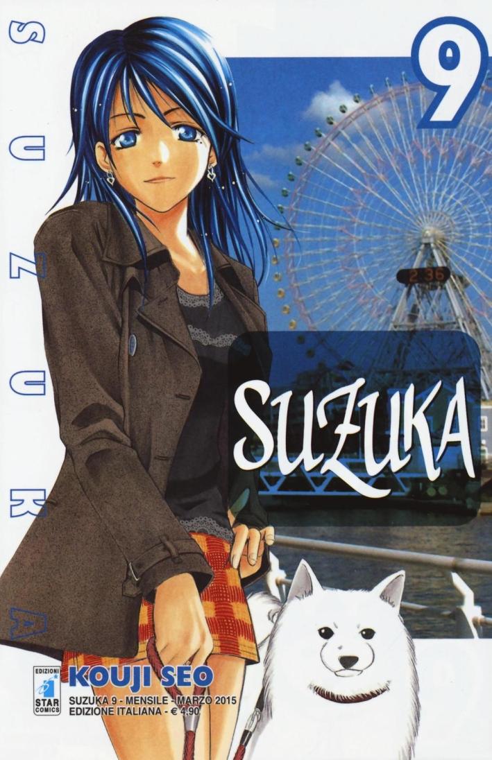 Suzuka. Vol. 9.