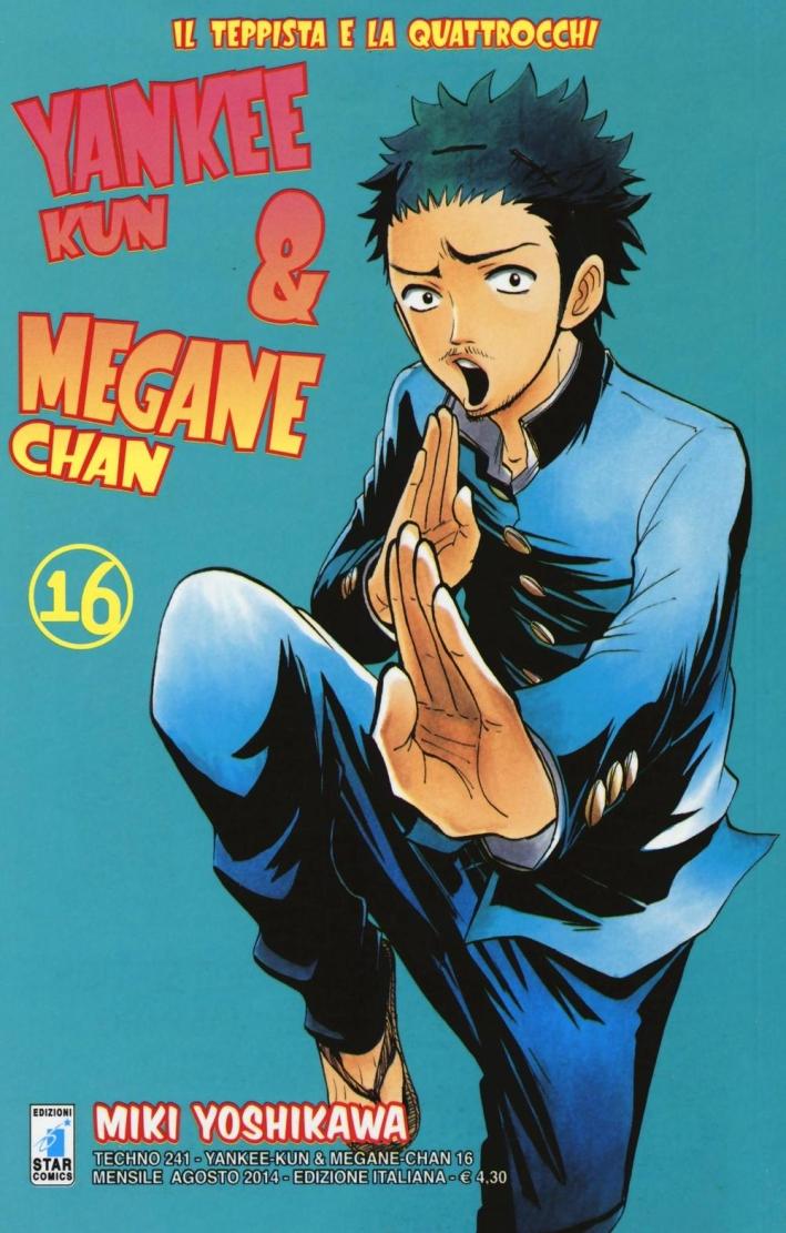 Yankee-Kun & Megane-Chan il teppista e la quattrocchi. Vol. 16.