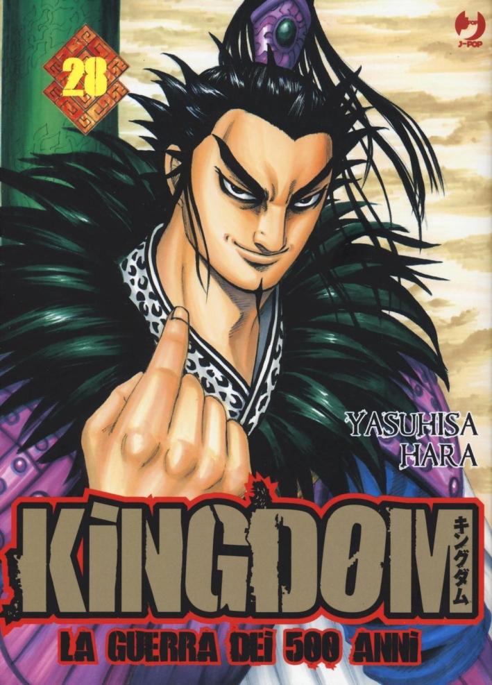 Kingdom. Vol. 28.