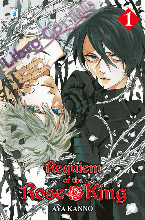Requiem of the Rose King. Vol. 1.