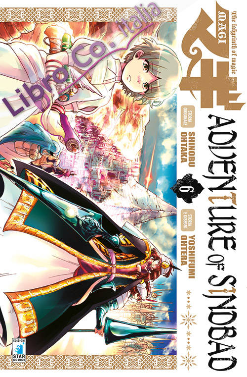 Magi. Adventure of Sindbad. Vol. 6.